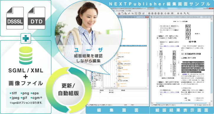 NEXTPublisher